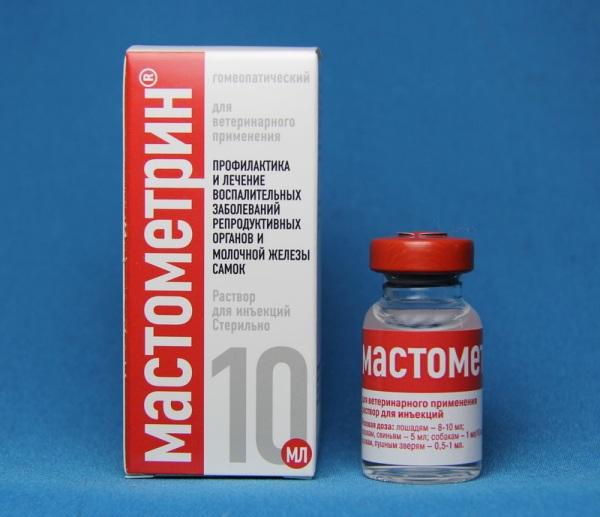 Мастометрин для инъекций