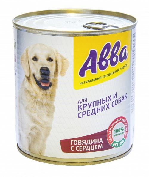 Банка собачьих консервов от бренда Авва
