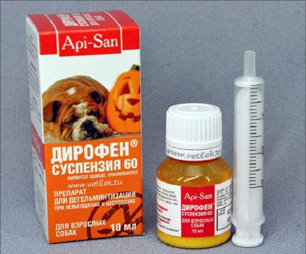 Дирофен - суспензия для собак