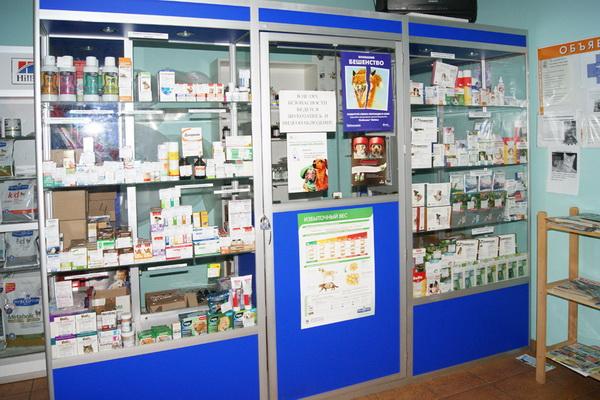 Ветеринарная аптека