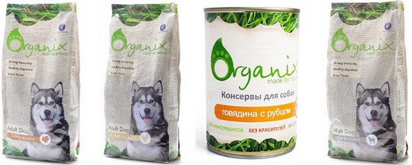 Виды корма Органикс