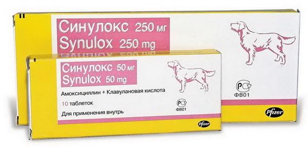 Упаковка Синулокса