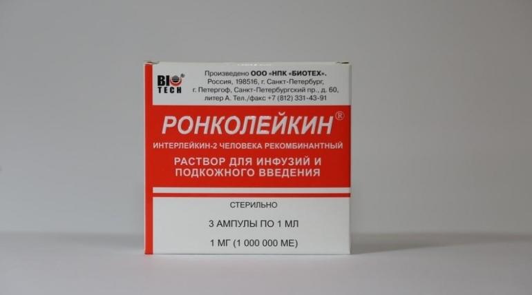 Преимущества и недостатки препарата