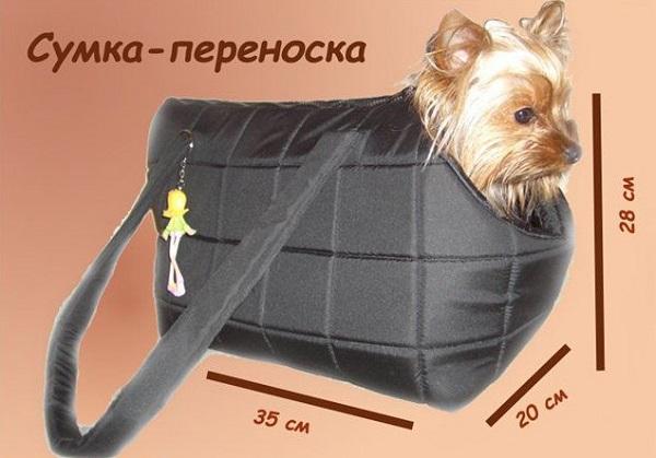 Размеры сумка-переноски для изготовления своими руками